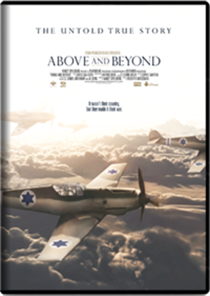 Above and Beyond/ Educational DVD