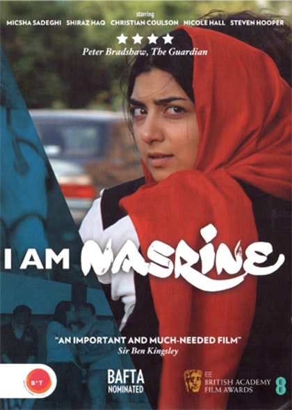 'I AM Nasrine' DVD