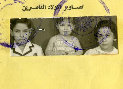 Remember Baghdad thumbnail