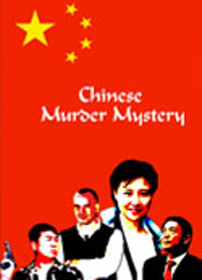 Chinese Murder Mystery