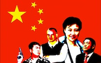 Chinese Murder Mystery thumbnail
