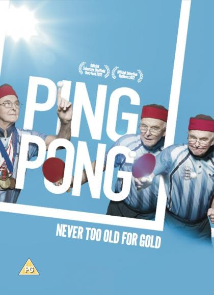 Ping Pong DVD Screening License for Universities (US $295)