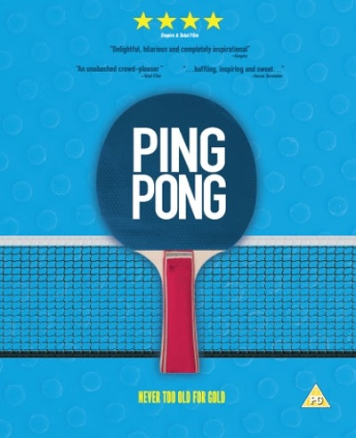 Ping Pong Screening Licence
