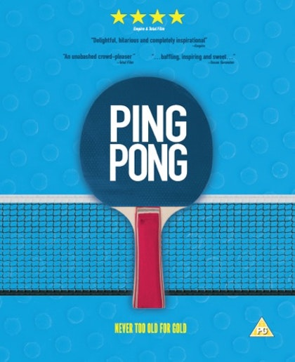 Ping Pong Screening Licence