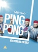 Ping Pong DVD Screening License for Businesses (US $295)